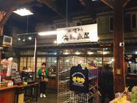 小樽運河食堂の写真・動画_image_281060