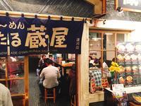 小樽運河食堂の写真・動画_image_281062