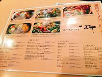 小樽運河食堂の写真・動画_image_281063