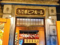 小樽運河食堂の写真・動画_image_281064