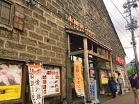 小樽運河食堂の写真・動画_image_281065