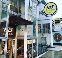 H.I.S.旅と本と珈琲と Omotesando(表参道)の写真・動画_image_281161