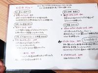 ねいろ屋の写真・動画_image_282583