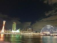 神戸ハーバーランドumieの写真・動画_image_283658