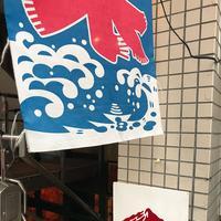 かき氷喫茶 バンパクの写真・動画_image_284590
