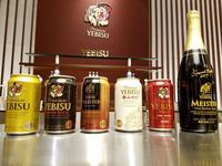 ヱビスビール記念館(エビスビール)の写真・動画_image_284618