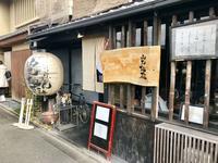 山元麺蔵の写真・動画_image_287957