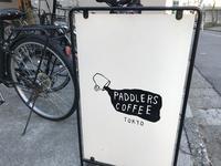 PADDLERS COFFEE(パドラーズコーヒー)西原本店の写真・動画_image_288122