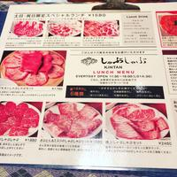 しゃぶしゃぶKINTAN 表参道店の写真・動画_image_289757