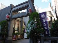 烏森神社の写真・動画_image_289929