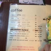 Cafe Bibliotic Helloの写真・動画_image_291814