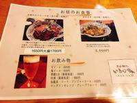 いろり家の写真・動画_image_294432