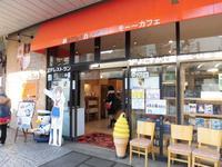 横須賀海軍カレー本舗の写真・動画_image_295689