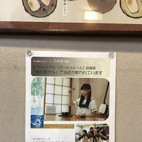 神楽坂 紀の善の写真・動画_image_302868