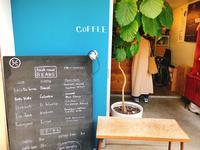 SWITCH COFFEE TOKYOの写真・動画_image_303191
