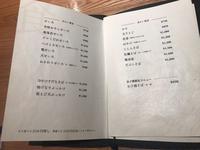 蕎麦あさ田の写真・動画_image_304996