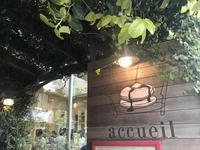 カフェ アクイーユ 恵比寿(cafe accueil)の写真・動画_image_310808