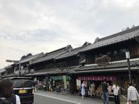 小江戸川越の写真・動画_image_317361