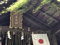 野宮神社の写真・動画_image_318444