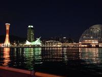 神戸ポートタワーの写真・動画_image_319026