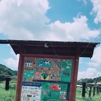 山田牧場の写真・動画_image_319121