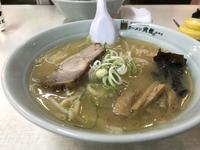 ラーメンの寳龍 総本店の写真・動画_image_320873