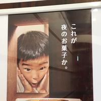 うなぎパイファクトリーの写真・動画_image_323817