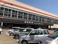 越後湯沢駅の写真・動画_image_326535