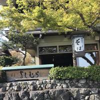 嵐山よしむらの写真・動画_image_326931