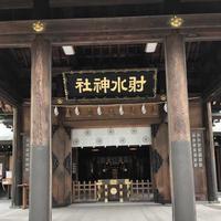 射水神社の写真・動画_image_326950