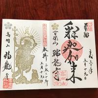 射水神社の写真・動画_image_326953
