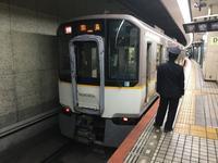 奈良駅の写真・動画_image_327279