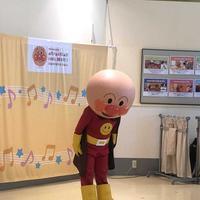 【移転】横浜アンパンマンこどもミュージアム&モールの写真・動画_image_331321