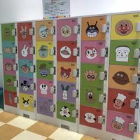 【移転】横浜アンパンマンこどもミュージアム&モールの写真・動画_image_331322