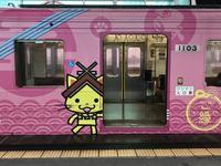 一畑電車の写真・動画_image_332924