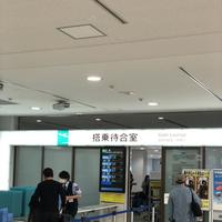 女満別空港の写真・動画_image_339320