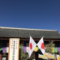 護国寺の写真・動画_image_339426