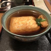 麺闘庵の写真・動画_image_344302