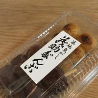 【移転】茂助だんごの写真・動画_image_345213