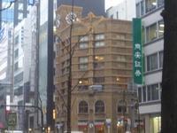 (株)生駒時計店の写真・動画_image_348630