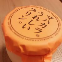 うれしいプリン屋さんマハカラの写真・動画_image_437222