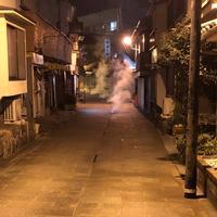 鉄輪温泉の写真・動画_image_445070