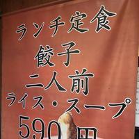 新宿御苑の写真・動画_image_452861