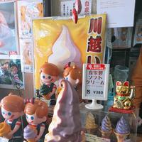 小江戸川越の写真・動画_image_458550