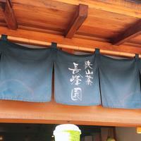 小江戸川越の写真・動画_image_458551