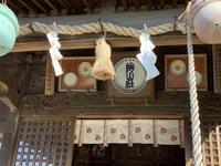 陶山神社の写真・動画_image_460095