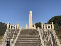 陶山神社の写真・動画_image_460103
