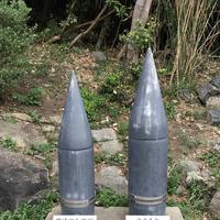 黒崎砲台跡の写真・動画_image_487708