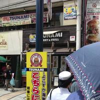 TSUNAMI/津波の写真・動画_image_488021