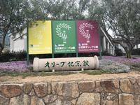 道の駅 小豆島オリーブ公園の写真・動画_image_488321